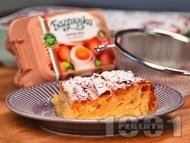 Бугаца (Bougatsa) - традиционна гръцка сладка баница с крем от яйца, захар и прясно мляко (с бакпулвер)